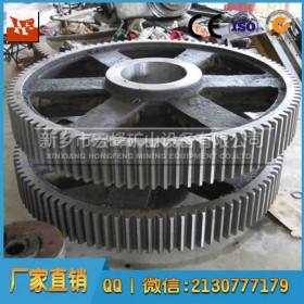 优质烘干机齿轮 各种球磨机烘干机大齿轮 卧式烘干机齿轮定制