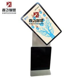 鑫飞智显42寸立式旋转广告机高清智能落地液晶显示屏播放器触摸