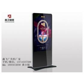 鑫飞智显42寸户外立式户外广告机网络高清播放器微信打印机液晶