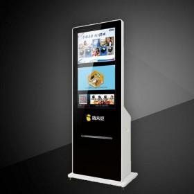 鑫飞智显32寸微信立式智能广告机厂家直销微信打印机