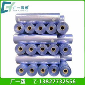 大量批发热收塑膜 蓝色pvc卷膜 透明平开门塑料包装