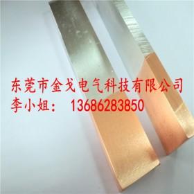 铜铝过渡板 铜铝过渡接线排 铜铝过渡条