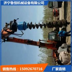 挖机改装光伏打桩机 装载机改装螺旋打桩机 一机多用
