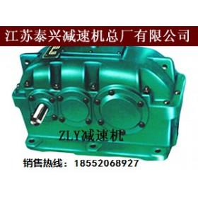许昌ZLY200型减速机高速轴泰星厂提供