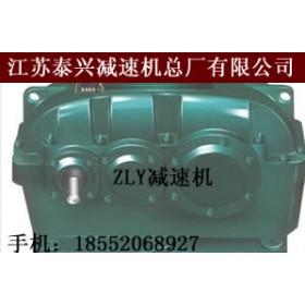 济宁ZLY315减速机传动轴及总成厂家直发