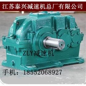 甘肃ZLY400减速机一轴二轴三轴生产厂家