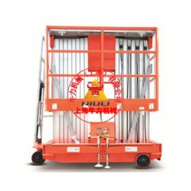 双桅柱铝合金高空升降作业平台直供