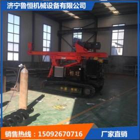 HZD-300L履带式打桩机 光伏打桩机 履带螺旋打桩机