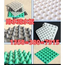 建筑塑料疏水板//厂家-欢迎您