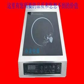 厂家直销商用电磁煮汤炉 台式电磁煲汤炉 平面炒炉
