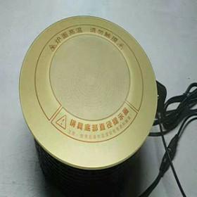 诗凌288商用大功率电陶炉