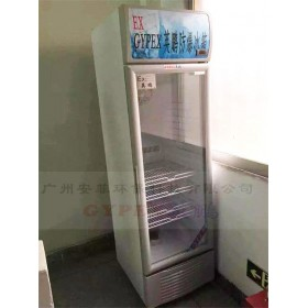 铜陵防爆冰箱,溶剂储存防爆冰箱