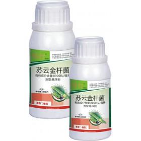 蔬菜大棚杀虫剂 首选苏云金杆菌 高效低毒杀虫剂 二化螟杀虫剂
