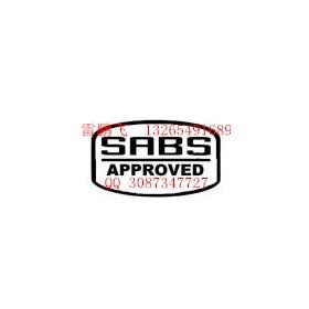 电子节能灯南非SABS认证IEC60969检测报告包通过