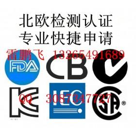 IEC62133认证电池PSE认证电池做UN38.3测试