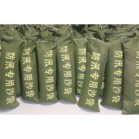 防汛沙袋大量现货 南宁求购一批防汛专用沙袋