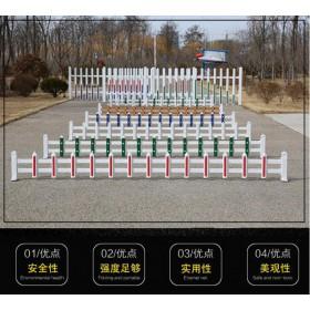 pvc塑钢护栏围挡草坪绿化栅栏塑料园林围栏花园坛栏杆隔离栏