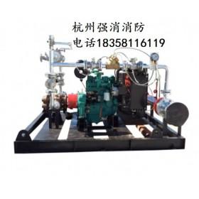 【杭州强消消防】PHP水轮机驱动型平衡式比例混合装置