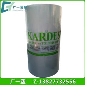 优质pvc透明收缩膜 铝材pvc热缩膜包装膜塑料打包膜 订做