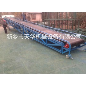 伸缩式皮带输送机 大倾角皮带输送机 移动式皮带输送机