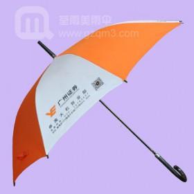 【雨伞广告】生产广州证券番禺营业部广告伞