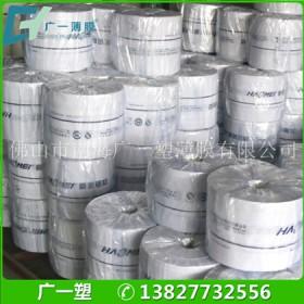 大量生产优质PVC热缩膜 pvc卷膜铝材打包膜 蓝色伸缩膜