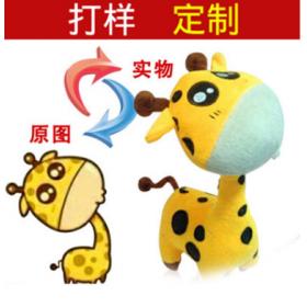 广州番禺定做卡通毛绒公仔,企业会议礼品公仔来图定制