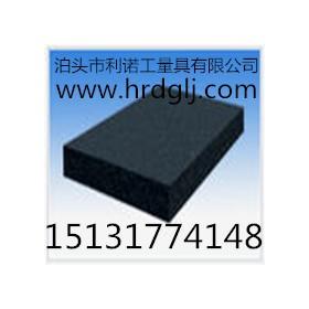 大理石平板、大理石平台、花岗岩平板、花岗岩平台、维修、修理