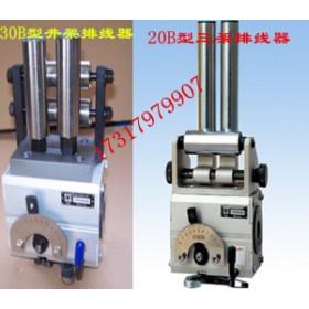新器PX15排线器精密型往复排线器B型排线器参数