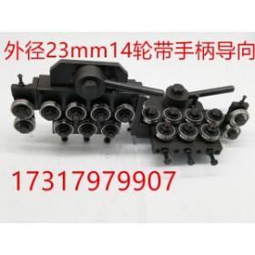 Q230不锈钢管校直器金属丝盘料校直器有哪些优点