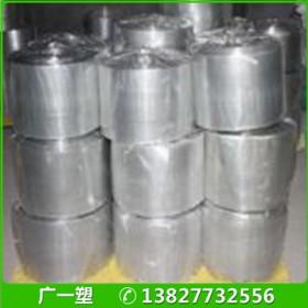 大量生产环保铝材包装膜 蓝色pvc热伸缩膜塑封膜