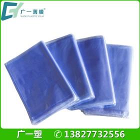 厂家直销pvc热收缩袋门窗包装收缩膜pvc透明塑料薄膜