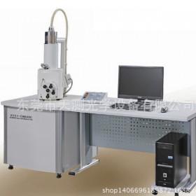 中科电子扫描显微镜KYKY-EM6900