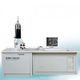 中科经济型扫描电子显微镜KYKY-EM3200系列