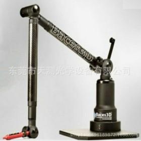 法国进口独家Kreon ACE 关节臂测量机