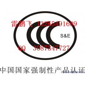 办理LED显示屏CCC认证EMI传导辐射整改包过