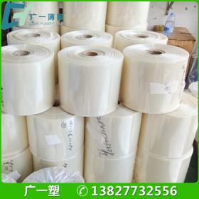 PVC伸缩膜热缩膜铝材收缩膜透明pvc塑封膜订做