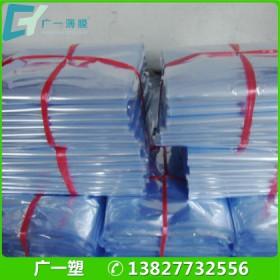 厂家热销门窗收缩袋pvc透明热缩膜pvc卷膜袋子免费拿样