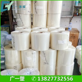 pvc热收缩膜pvc铝型材热缩膜打包膜透明卷筒两头通
