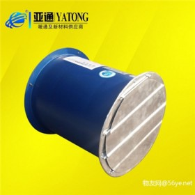 亚通供应WBXD板壁式防爆轴流风机