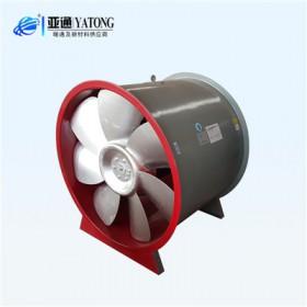 亚通供应GXF管道防爆斜流风机