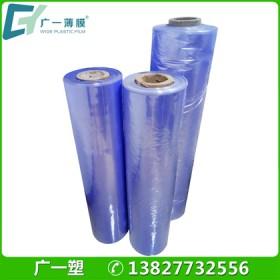 厂家直销木门打包膜透明pvc热收缩膜环保塑封膜定制免费拿样