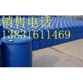 锅炉防丢水剂 专业生产15载