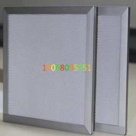 铝基蜂窝光触媒过滤网催化板MPC铝基光触媒过滤网 蜂窝状