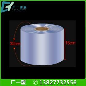 产地货源pvc热收缩膜铝材塑料打包膜透明pvc塑封包装