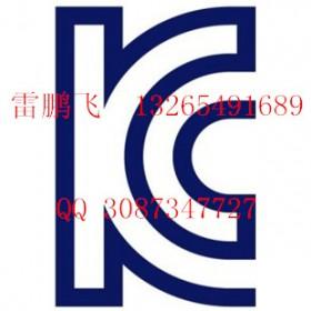 无线蓝牙耳机KC认证EN ISO 12100-1检测CE认证