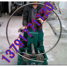 18秒被抢光!弧形圆形多功能弯管机 小型电动弯管机