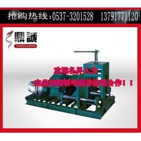 双节特惠!4KW电动卧式弯管机厂家0537-3201528