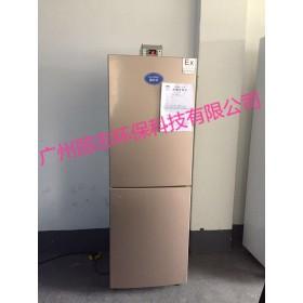 湖南郴州防爆冰箱 爱科华200L实验室防爆冰箱