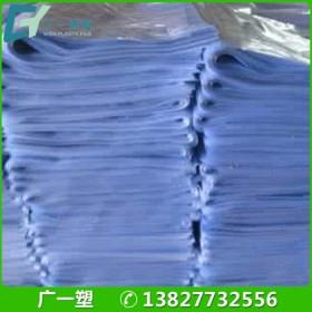 pvc热收缩膜热缩包装袋pvc门窗透明塑料包装薄膜
